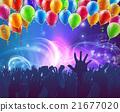 Celebration Party Balloons Background 21677020