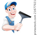 Window Cleaner Holding Squeegee 21677021