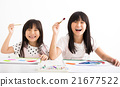 happy children painting in the classroom 21677522