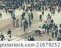 Zebra pedestrian walking through the streets 21679252