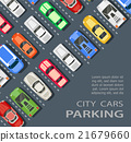Top view of a city parking 21679660