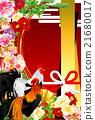 新年贺卡 贺年片 日本风格 21680017