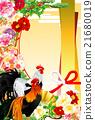 新年贺卡 贺年片 日本风格 21680019