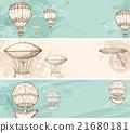 氣球 汽球 空氣 21680181