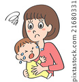 Mother and crying baby 21680331