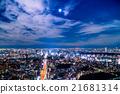 มุมมองตอนกลางคืนของกรุงโตเกียว 21681314