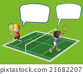 Two boys playing tennis 21682207