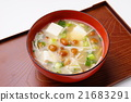 滑菇 味增汤 豆腐 21683291