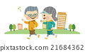 run, lifestyle, vector 21684362