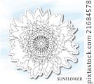 해바라기 sunflower 21684578