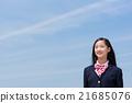 중학생 (푸른 하늘) 21685076