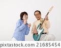 演奏 唱 情侶 21685454