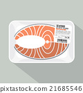 Salmon Sliced Pack Vector Illustration. 21685546