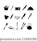 Kitchen utensils icon. 21690280