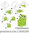 origami  a dinosaur. 21690299