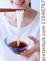 素面 夏 日本料理 21690767