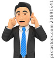 3D Businessman covering his ears 21691541