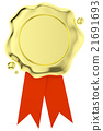 gold, seal, wax 21691693