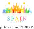 Spain Travel Landmarks. 21691935
