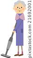 senior, female, females 21692001