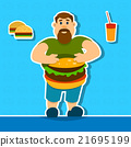 Fat Man With Big Abdomen Hamburger Junk Fast Food 21695199