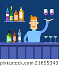 Bar Counter Barmen Hold Tray With Wine Glasses 21695343