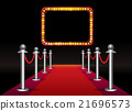 Magic red carpet loop, signboard with light bulbs 21696573