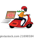 free delivery cartoon, Vector 10 21696584