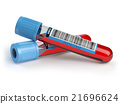 Blood test tubes. Blood samples  isolated on white 21696624