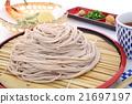 荞麦面 荞麦冷面 天妇罗荞麦面 21697197