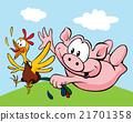 pig catch a hen 21701358