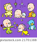 cute babies 21701388