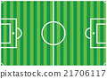 Green vector soccer field 21706117