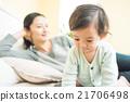 嬰兒照片系列 21706498
