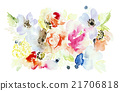 Flowers watercolor illustration 21706818