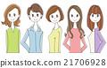 female females lady 21706928