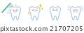 矢量 牙齒 齒輪 21707205