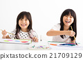 happy children painting in the classroom 21709129