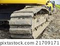 毛蟲 重型機械 建成 21709171