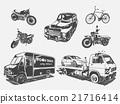 Vector illustration set of transport motorcycle 21716414