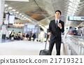 機場 商務旅行 商務人士 21719321