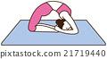 瑜伽妇女构成 21719440