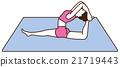 瑜伽妇女构成 21719443