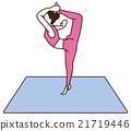 瑜伽妇女构成 21719446