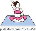 瑜伽妇女构成 21719450
