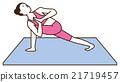 瑜伽妇女构成 21719457