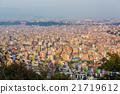 Kathmandu 21719612
