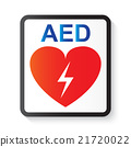 AED ( Automated External Defibrillator )  21720022