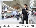 機場 商務 商業 21720783