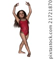 Child Dancing 21721870